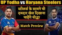Pro Kabaddi League 2019, Match 40: UP Yodha vs Haryana Steelers | Match Preview| वनइंडिया हिंदी