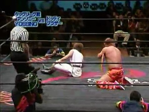 Toryumon Japan Rey de Parejas Tag League Day 7 (TV 10/15/2003)