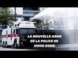 Hong Kong: la nouvelle arme de la police contre les manifestants