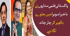 Pakistani film stars spreads Happiness on Bakhbara Savera's set