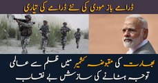 Conspiracy exposed to divert int'l attention from atrocities in Indian occupied Kashmir