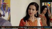 Main Khwab Bunti Hon Episode #26 HUM TV Drama 13 August 2019