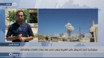 ضحايا مدنيون في تجدد القصف على المنطقة العازلة.. والمعارك على أشدها جنوب إدلب - سوريا