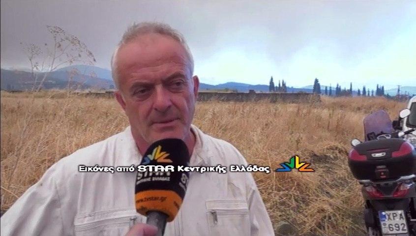 Δηλώσεις κατοίκων για τη φωτιά στην Εύβοια
