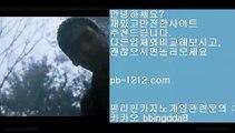 pb-1212.com   baca21.com   #김창환과 김세연은    #김세연  pb-1212.com,pb-1212.com #라이브베팅,#라이브베팅,#온라인바카라 #정식라이센스보유,#정식라이센스보유