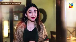 Mein Na Janoo Episode #05 HUM TV Drama 13 August 2019