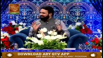 Shan e Eid - Safdar Ali Mohsin - Eid Day 2 - 13th August 2019 - ARY Qtv