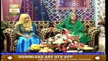 Shan e Eid - Syeda Zainab - Eid Day 2 - 13th August 2019 - ARY Qtv