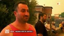 Grèce: l'île d'Eubée ravagée par un incendie