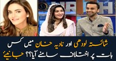 What was the point of difference between Shaista Lodhi, Nadia Khan?