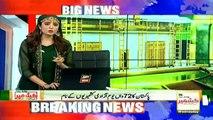 ARY News anchors wear Kashmiri dress to show Solidarity