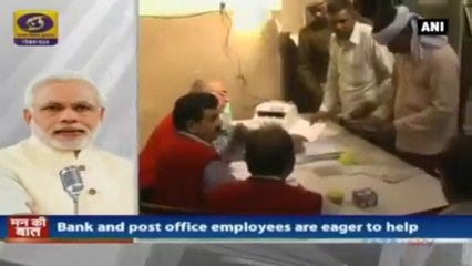 PM Modi Lauds Bank, Post Office Employees For Working To Make Demonetisation A Success