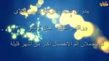بطله مسلسل حب ابيض واسود برجي أكلاي تعود لحبيبها بعد فترة انفصال