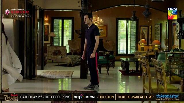 Mein Na Janoo Episode 5 HUM TV Drama 13 August 2019