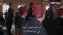 مسلسل فيلينتا الحلقة (42) مترجمة للعربية Filinta HD