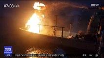 정박된 어선에서 화재…조선소에서 LP 가스 폭발