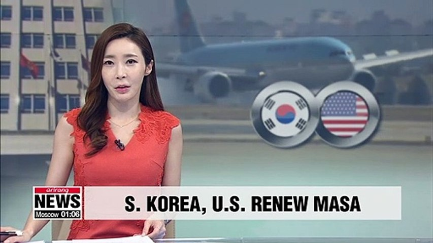 S. Korea, U.S. renewed Mutual Airlift Support Agreement last month