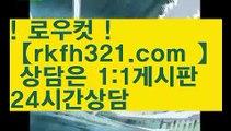 {{적토마게임주소}}【로우컷팅 】【rkfh321.com 】성인pc【rkfh321.com 】성인pcpc홀덤pc바둑이pc포커풀팟홀덤홀덤족보온라인홀덤홀덤사이트홀덤강좌풀팟홀덤아이폰풀팟홀덤토너먼트홀덤스쿨강남홀덤홀덤바홀덤바후기오프홀덤바서울홀덤홀덤바알바인천홀덤바홀덤바딜러압구정홀덤부평홀덤인천계양홀덤대구오프홀덤강남텍사스홀덤분당홀덤바둑이포커pc방온라인바둑이온라인포커도박pc방불법pc방사행성pc방성인pc로우바둑이pc게임성인바둑이한게임포커한게임바둑이한게임홀덤텍사스홀덤바닐라
