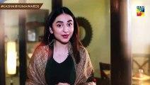 Mein Na Janoo | Episode 05 | 13th August 2019 | HUM TV Drama