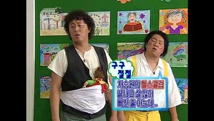 """무한도전 21회 #1 """"초등학교 특집 2부"""" infinite challenge ep.21"""