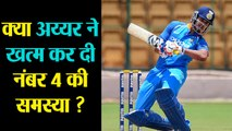 Shreyas Iyer could be Team India's permanent solution for no 4  | वनइंडिया हिंदी