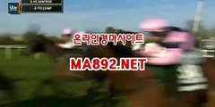 경마베팅 M A 892 점 NET #경마일정 #서울경마