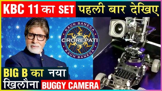 Kaun Banega Crorepati Season 11 Set Tour | First Look | Amitabh Bachchan | On Location