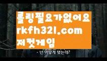 【부평홀덤】【로우컷팅 】【rkfh321.com 】모바일pc홀덤【rkfh321.com 】모바일pc홀덤pc홀덤pc바둑이pc포커풀팟홀덤홀덤족보온라인홀덤홀덤사이트홀덤강좌풀팟홀덤아이폰풀팟홀덤토너먼트홀덤스쿨강남홀덤홀덤바홀덤바후기오프홀덤바서울홀덤홀덤바알바인천홀덤바홀덤바딜러압구정홀덤부평홀덤인천계양홀덤대구오프홀덤강남텍사스홀덤분당홀덤바둑이포커pc방온라인바둑이온라인포커도박pc방불법pc방사행성pc방성인pc로우바둑이pc게임성인바둑이한게임포커한게임바둑이한게임홀덤텍사스홀덤바닐