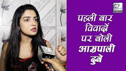 Pawan Singh ने हमेशा मेरा बहुत ख्याल रखा है-Amrapali Dubey