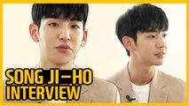 [Showbiz Korea] I am Song Ji-ho(송지호)! Interview for the Drama 'Search: WWW(검색어를 입력하세요 WWW)'