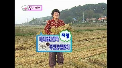 """무한도전 25회 #1 """"농촌특집-고향에서 온 편지"""" infinite challenge ep.25"""