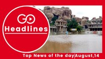 Top News Headlines of the Hour (14 Aug, 12 PM)