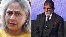 Amitabh Bachchan thanks Jaya Bachchan for watching KBC; Watch Video | FilmiBeat