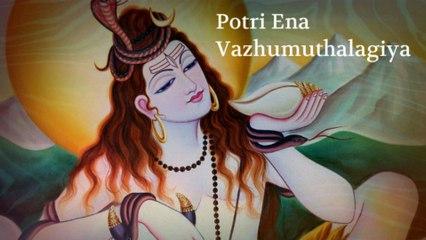 Potri Ena Vazhumuthalagiya ¦ Tamil Hindu Devotional Songs ¦ Dharmapuram P.Swaminathan
