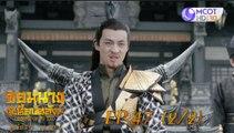 จอมนางเหนือบัลลังก์ (Legend of Fuyao) EP.47 (2/2).mp4