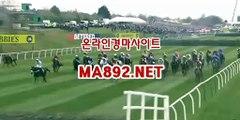 일본경마 MA892.NET #온라인경마게임 #경마사이트 #