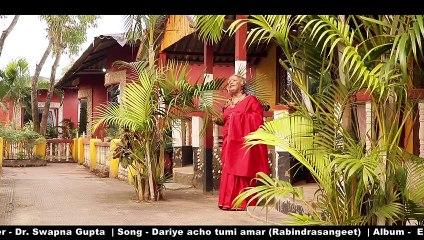 Danriye Achho Tumi Amar