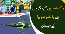 Pakistan Air Force officers participated as a guest in Bakhaber Savera