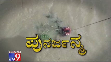 Punarjanma: Five Rescue Personnel Washed Away in Hampi Island Rescued