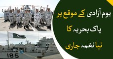 Pak Navy released new song on Independence Day