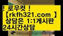 {{사설포커}}【로우컷팅 】【rkfh321.com 】적토마게임주소【rkfh321.com 】적토마게임주소pc홀덤pc바둑이pc포커풀팟홀덤홀덤족보온라인홀덤홀덤사이트홀덤강좌풀팟홀덤아이폰풀팟홀덤토너먼트홀덤스쿨강남홀덤홀덤바홀덤바후기오프홀덤바서울홀덤홀덤바알바인천홀덤바홀덤바딜러압구정홀덤부평홀덤인천계양홀덤대구오프홀덤강남텍사스홀덤분당홀덤바둑이포커pc방온라인바둑이온라인포커도박pc방불법pc방사행성pc방성인pc로우바둑이pc게임성인바둑이한게임포커한게임바둑이한게임홀덤텍사스홀덤