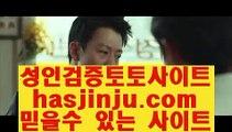 레이즈벳  ㉯  온라인토토 + hasjinju.com + 온라인토토  ㉯  레이즈벳