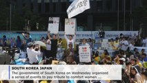 Seoul pays tribute to comfort women amid tensions with Tokyo