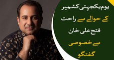 Special talk with Rahat Fateh Ali Khan on the Solidarity with occupied Kashmir