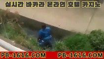 리얼 카지노7rhfemzkwlsh- ( Θ【  pb-1313。CoM  】Θ) -바카라사이트 코리아카지노 온라인바카라 온라인카지노 마이다스카지노 바카라추천 모바일카지노 7리얼 카지노