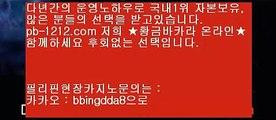 코인카지노◇◇◇온라인마이다스§필리핀온라인§hca789.com§hca789.com§hca789.com§hca789.com§hca789.com§hca789.com§hca789.com§추억의바카라§◇◇◇코인카지노