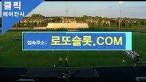 메이저사이트가격 / CLICK119_COM /로또카지노【CA77】 프로토토토승부식 무료스포츠분석
