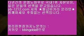【유료픽】▣프로토√√**bis-999.com//**추천인abc12**프로토고수√★카카오:bbingdda8★√프로토분석√√프로토승무패√√프로토승부식방법√√▣【유료픽】