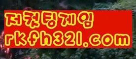 【강남홀덤】【로우컷팅 】【rkfh321.com 】적토마게임주소【rkfh321.com 】적토마게임주소pc홀덤pc바둑이pc포커풀팟홀덤홀덤족보온라인홀덤홀덤사이트홀덤강좌풀팟홀덤아이폰풀팟홀덤토너먼트홀덤스쿨강남홀덤홀덤바홀덤바후기오프홀덤바서울홀덤홀덤바알바인천홀덤바홀덤바딜러압구정홀덤부평홀덤인천계양홀덤대구오프홀덤강남텍사스홀덤분당홀덤바둑이포커pc방온라인바둑이온라인포커도박pc방불법pc방사행성pc방성인pc로우바둑이pc게임성인바둑이한게임포커한게임바둑이한게임홀덤텍사스홀덤바닐