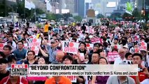 New Arirang documentary presents S. Korea, Japan views on trade conflict